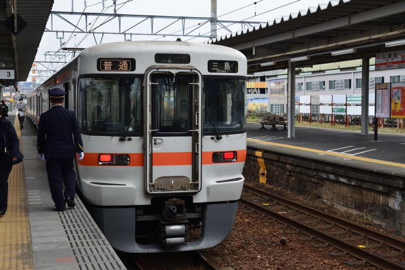 2021.03.25_1518_31 島田