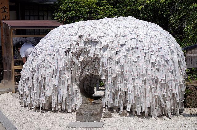 640px-Yasui_Kompira-gu_Kyoto_Japan04s3.jpg
