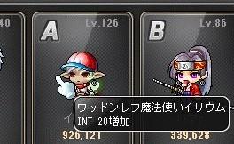 …香川的な?