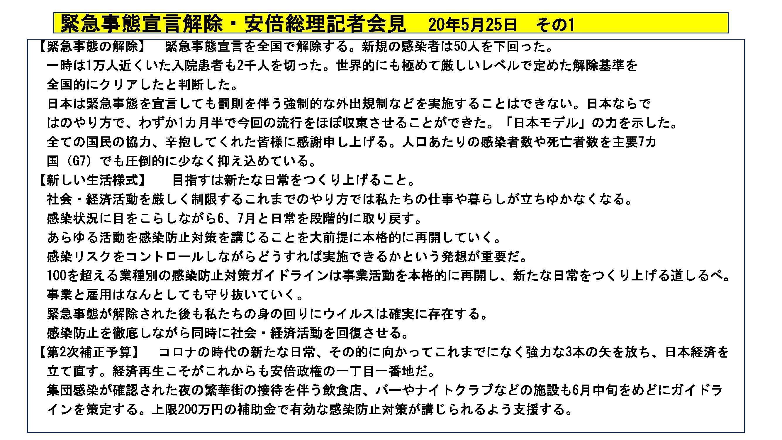 Youtube 松田 学 YouTubeなら伝えられるリアリズム【CGS 神谷宗幣