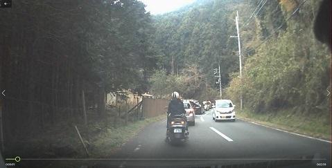 3 ドライブレコーダー画面 正面渋滞
