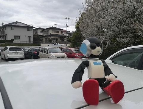 1 ロビ君は駐車場まで