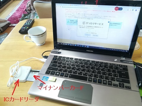 3 パソコンの写真