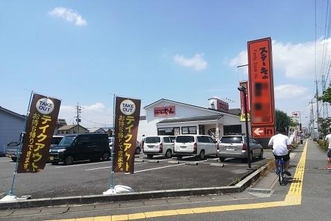 3s 昼食の店