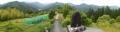 21 世界遺産の碑を含む パノラマ写真 大