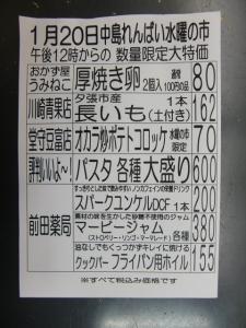 CIMG2700.jpg