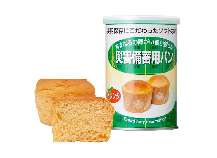 saigai-bichiku-bread-orange-01.jpg