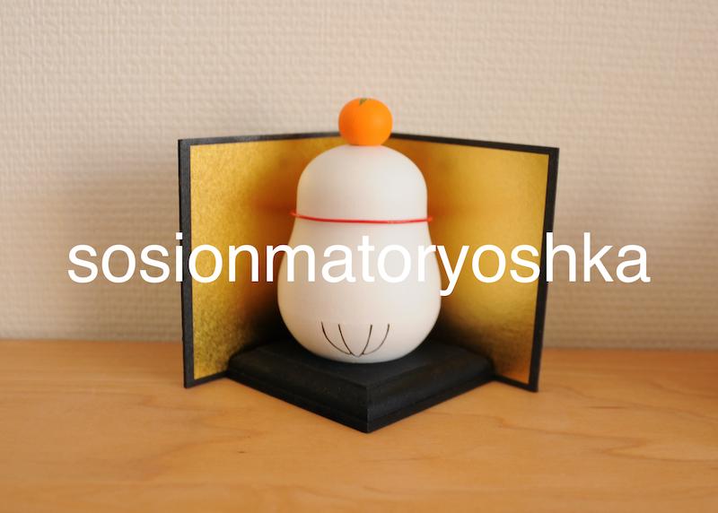 creema2020buncyokagamimochi3.jpg