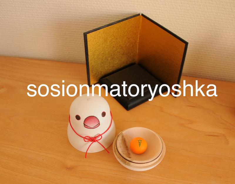 creema2020buncyokagamimochi4.jpg