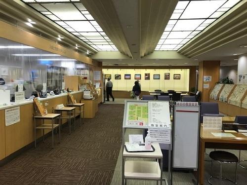 朝日カルチャーセンター横浜2 2020 目白鍼灸院 東京鍼灸
