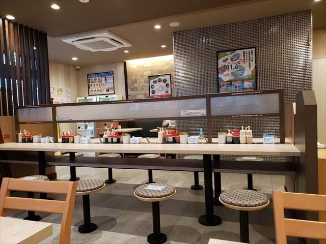 松屋の朝定食(ソーセージエッグ定食は伝説 ...