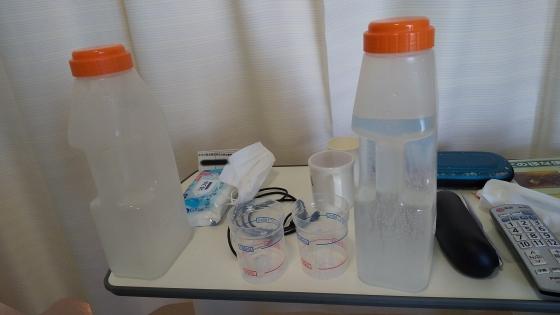 洗浄液というトラウマジュース