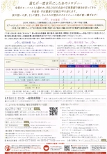 CCI20210403_0001.jpg