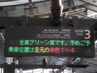nagasaki-111.jpg