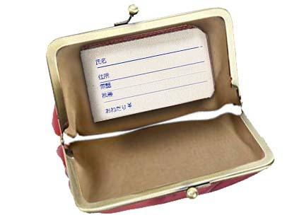 アドレス帳装着財布