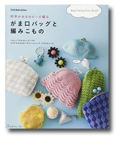 松本かおるさんの本