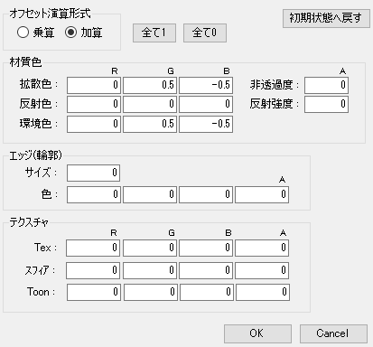 AutoLuminous_Fix_04.png