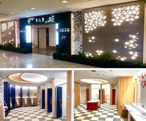 成田空港の第1ターミナルに、デザイントイレがオープン!