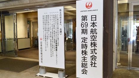 JALの株主総会で「ZIPAIR」ハワイ路線の詳細が明らかに!