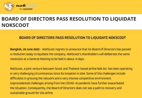 タイの航空会社2社目の破綻、ノックスクートは会社を清算すると発表!