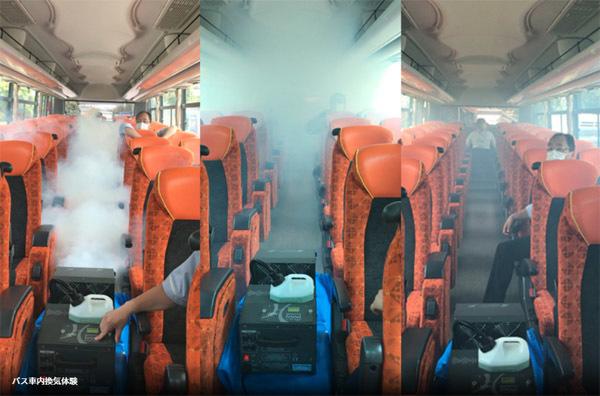はとバスは、今しかできない!「バスでつくる巨大迷路体験」コースを発売!3のコピー