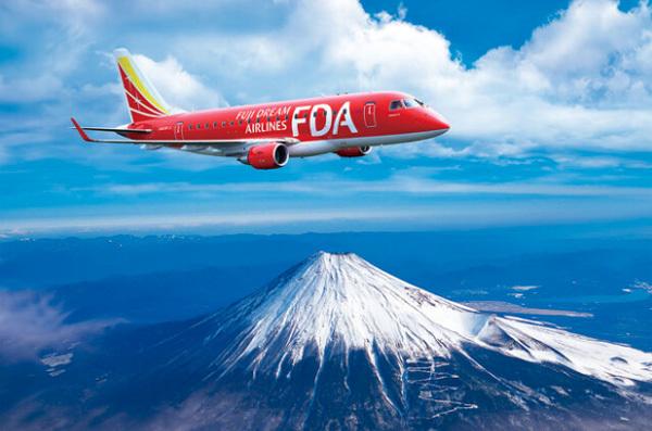 フジドリームエアラインズは、出雲発着初の「富士山遊覧フライト」を開催!
