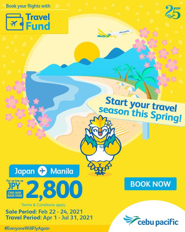 セブパシフィック航空は、日本~マニラ線が片道2,800円~のセールを開催!