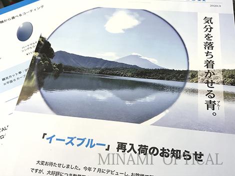IMG_2885 のコピー