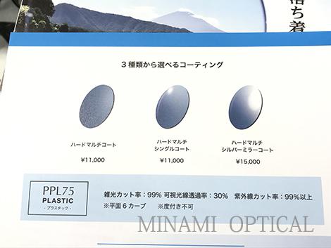 IMG_2886 のコピー