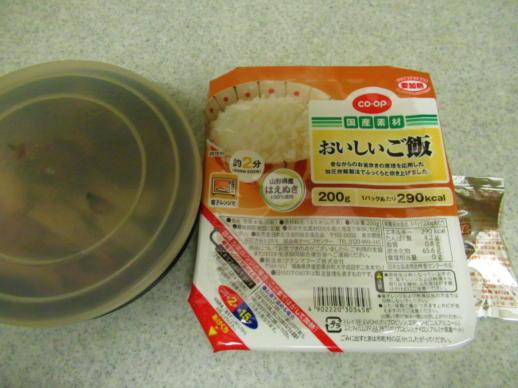 001  材料(1)