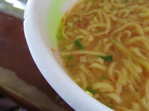 104  スープ(1)