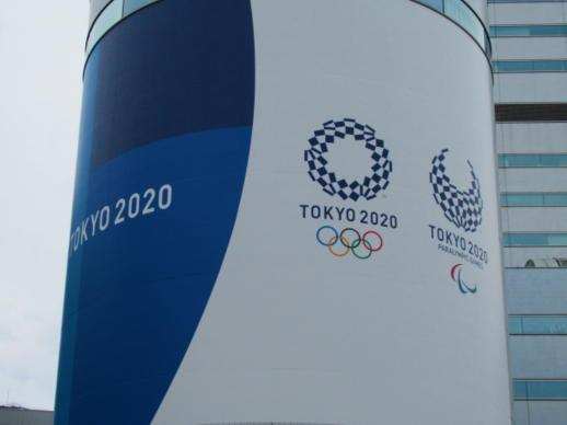 202  TOKYO2020(1)