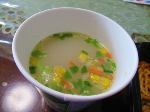 105  スープ(1)