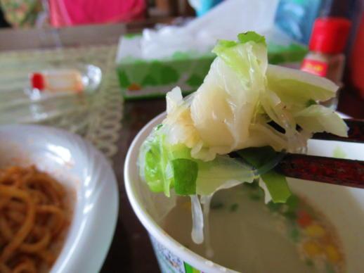 110  野菜(1)