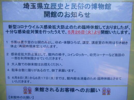 202  開館お知らせ(1)