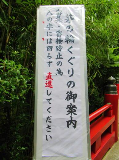 203  直進(1)