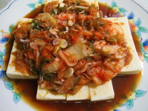 223  豆腐完成(1)