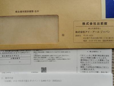DSCN1744[1]