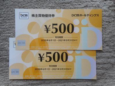DSCN1846[1]