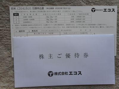 DSCN1842[1]