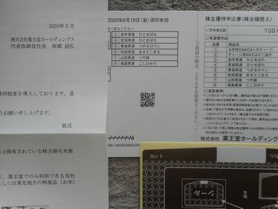 DSCN1843[1]