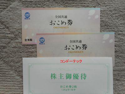 DSCN1960[1]
