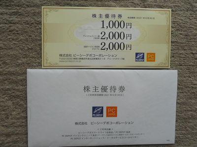 DSCN1982[1]