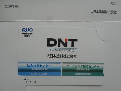 DSCN1985[1]