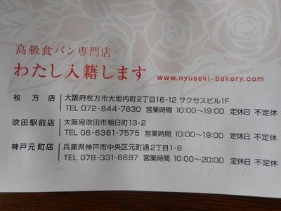 DSCN2190[1]