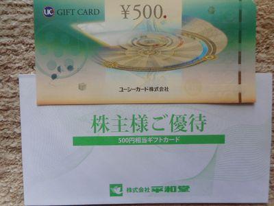 DSCN2261[1]