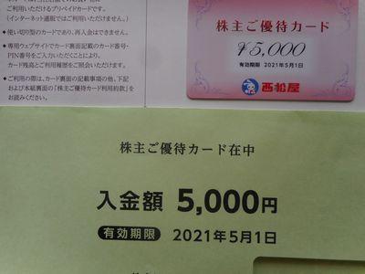 DSCN2260[1]