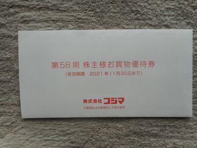 DSCN2316[1]