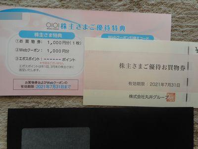 DSCN2366[1]