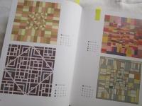 美しい韓国の模様 図案 模様の本 DVD